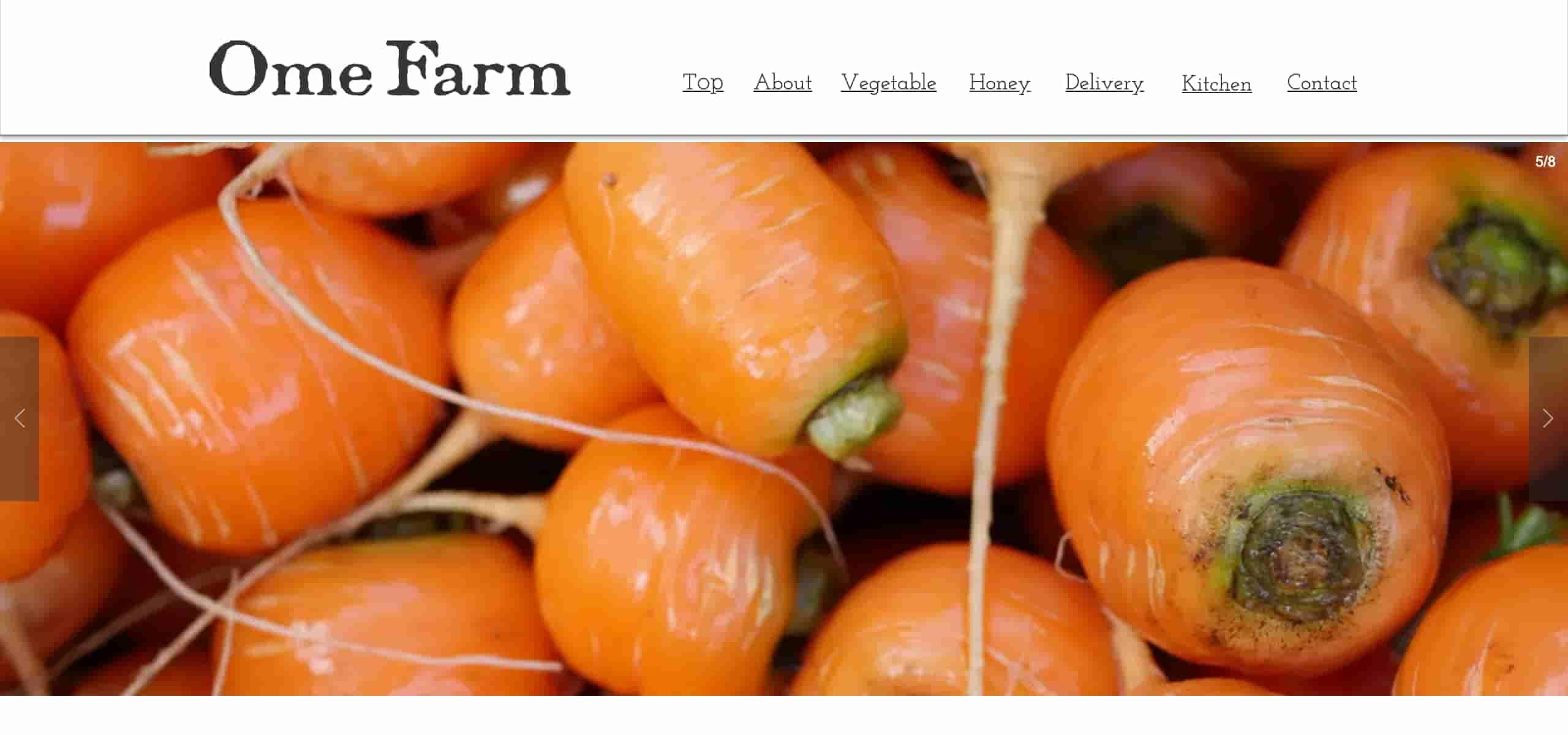 Ome Farm